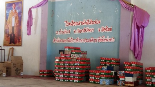 40_EER_Thaïlande 2017